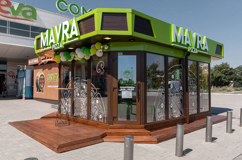 Mavka Pizza